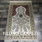 YILONG 2.5'x4' Handknotted Persian Silk Carpet Tree of Life Home Decor RugY423AB
