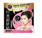 D392 MY SCHEMING Blackhead Acne Removal Activated Carbon Face Mask Set
