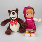 "Hot 9"" MASHA AND THE BEAR Cartoon Characters stuffed toy Plush Soft Doll"