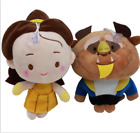 """8"""" Beauty And Tthe Beast Plush Toy Filling Soft Doll Beauty Child Gift Set Of 2"""