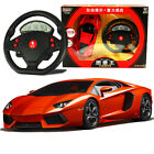 1:24 4WD Off Road Remote Control Toys Rc Car Ready-To-Go Radio Control Vehicle