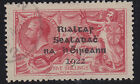 IRELAND, Scott #13 with SHORT 3RD LINE: 5/- Seahorse, Used, Dollard Ovpt in Blk