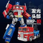 Yuexing Transformers MMP10 short hair Optimus Prime Alloy magnification model