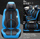 Luxury Car Seat Cushion soft and comfortable Leather 15pc Fit For All 5 seat car
