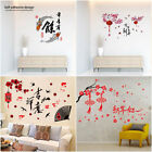 Adhesive Chinese New Year Wall Sticker Room Removable Wall Decal Home Decoration