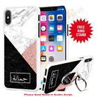 Personalised Arabic Phone Case Cover & Finger Ring Stand For Top Mobiles 051-19