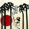 """Chinese zen painting good time after snow 12x12"""" brush ink chan abstact art"""