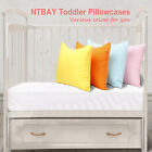 "NTBAY 100% Microfiber Toddler Pillowcases Set of 2, 13""x 18"", Zipper Closure  image"