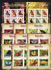 11 differ. Butterflies Insects - imperf. - private issue - Z16