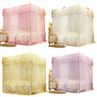 Luxury Princess Four Corner Post Bed Curtain Canopy Netting Mosquito Net Bedding image