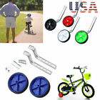 "12-20"" Adjustable Bicycle Training Wheels Children Bike Side Balance Stabiliser"