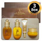 The history of Whoo Gongjinhyang 4pcs Special Gift Kit (1Box ~ 10Box) Newist Ver