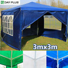 Waterproof Outdoor Garden Gazebo Party Tent Marquee Awning Canopy Shelter 3X3m