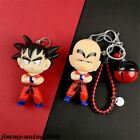 Dragon Ball Son Goku Klin key chain key ring handbag backpack pendant decoration