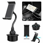 "Adjustable Car Cup Holder Mount for Apple iPad Mini Samsung Galaxy 5-7.7"" Tablet"