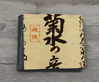Traditional Chinese Writing Mens Faux Leather Wallet China Japanese Words D817