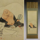 JAPANESE PAINTING HANGING SCROLL JAPAN Lucky God PICTURE ANTIQUE VINTAGE 637i