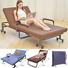 Foldable Guest Beds Lounge Chair Camping Bed Recliner With Mattress Fold Out UK