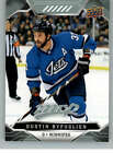 2019-20 Upper Deck MVP NHL Hockey Base Singles (Pick Your Cards)Ice Hockey Cards - 216