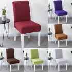 Elastic Stretch Seat Covers SET Chair Slipcover for Dining Chair Wedding Decor