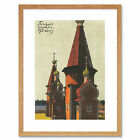 Painting Pointilism Architecture Postcard Russia Framed Print 12x16 Inch