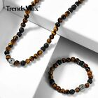 Men Natural Yellow Tiger's Eye Beads Choker Necklace Bracelet Jewelry Set Unisex image