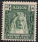 Aden 1942 KGV1 1/2 Anna Kathiri State of Seiyun New Currency SG 1 ( H1015 )