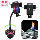Qi Wireless Automatic Car Fast Charging Charger Mount Clamping Cup Phone Holder