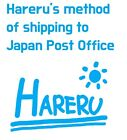 Hareru's method of shipping to Japan Post Office