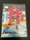 2019-20 Upper Deck Series 2 Young Guns U-Pick!Ice Hockey Cards - 216