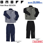 2020 Daiwa Golf Japan ONOFF Rain Wear Men's OZ11Z16 Water pressure 20,000mm 20sp