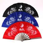Martial Arts Dragon Stainless Steel Frame Taijiquan Kung Fu Fan