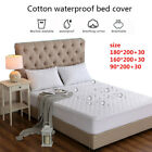 Waterproof Quilted Mattress cover Bed Bug Dust Mite Allergy Relief Pad Protector image