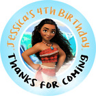 MOANA PERSONALIZED ROUND BIRTHDAY PARTY STICKERS FAVORS LABELS SUPPLIES BLUE