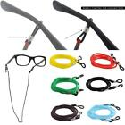 Neck Cord Glasses Straps Spectacle Holder & Sunglasses Lanyard String M4o4