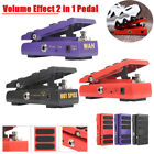 Wah‑Wah Pedal 2‑in‑1 Pedal Volume Effect Electric Guitar Instrument Accessories