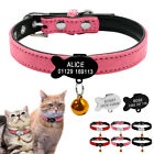 Soft Suede Leather Personalised Dog Collar with Bell for Chihuahua Yorkshire XXS