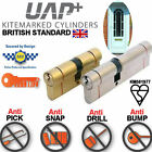 UAP EURO CYLINDER SECURITY LOCK ANTI-BUMP ANTI-SNAP ANTI-PICK aluminium pvc door