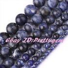 3,4,6,8,10mm Natural Round Sodalite Multicolor Gemstone Beads Spacer Strand 15""