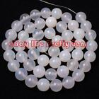 14MM 12MM 10MM 8MM ROUND WHITE AGATE GEMSTONE BEADS STRAND 15""