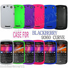 SILICONE GEL SERIES CASE COVER SCREEN GUARD FOR BLACKBERRY CURVE 9360 9350 9370