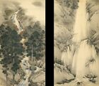Waterfall In Spring & Autumn Kishi Chikudo Unknown Repro Art Photo/Poster Print