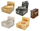 OCB PACK EXTRA SLIM ULTRA THIN CIGARETTE ROLLING PAPERS 5/10/20