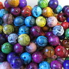 30 - 50pcs  Animal Printed Round Beads With Cats Eye Beads For Crafts Jewellery