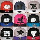 Lace Snapback caps, dope flat peak fitted baseball hats, unisex adults hiphop