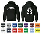 Beavers Custom Personalized Name & Number Adult Jersey Hooded Sweatshirt