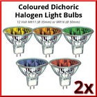 2x Coloured Dichoric Halogen Light Bulbs - MR11 MR16 Green Amber Red Blue Yellow