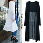 Women Soft Stretch Fabric Sheer Chiffon Panel Long Sleeves Maxi Cardigan Top