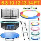 TRAMPOLINE REPLACEMENT PADS PADING SAFETY NET RAIN COVER LADDER 8 10 12 13 14 ft