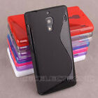 1x New S Line Skidproof Rubber Gel skin Case Cover For Xiaomi hongmi(red rice)